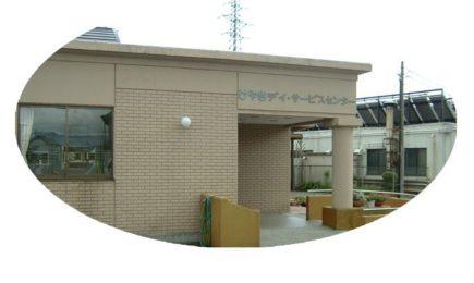 keyaki-01